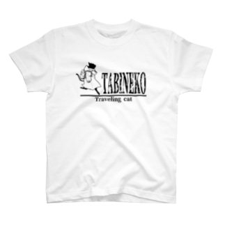 TABINEKO(旅猫)デザイン T-shirts