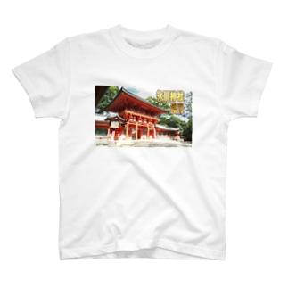 日本の神社:氷川神社の楼門 Japanese shrine: Hikawa Jinja's gate/ Saitama T-shirts