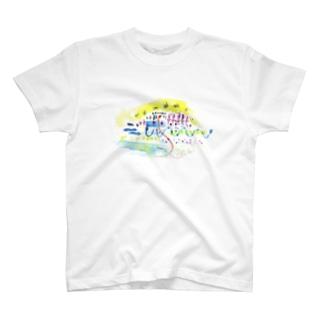 なみなみの気持ち T-shirts