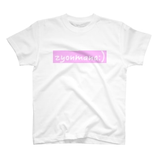 zyonmana:)pink T-shirts