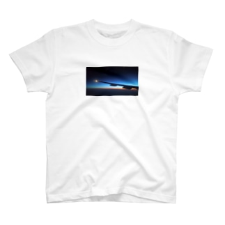Far up in the sky T-shirts