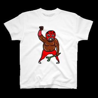 えむらぼのマスク ド ネギ T-shirts