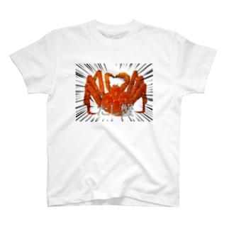 同意タカアシガニ T-shirts