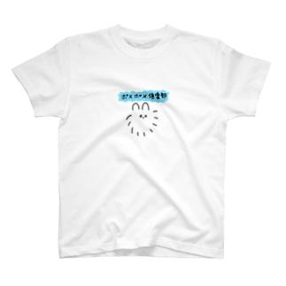 ポメポメ倶楽部 T-shirts