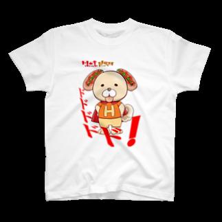 オリジナル雑貨店『ホットドッグ』のHot Dog T-shirts