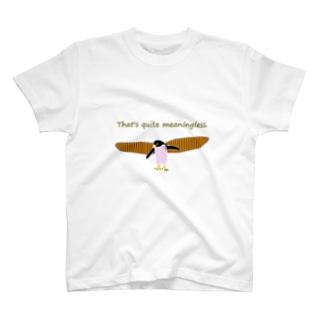 全力無意味 T-shirts
