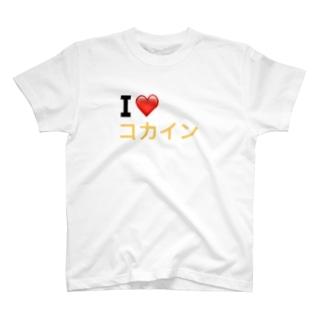コカインtシャツ T-shirts