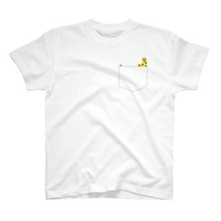 トラネコのポケットからこんにちは! T-shirts