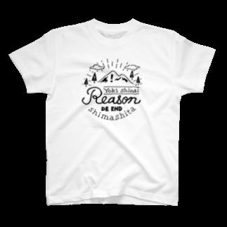 セキサトコの予期しない理由で終了しました T-shirts