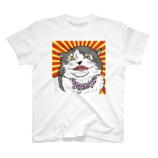 あんだぁってぁーー!!! T-shirts