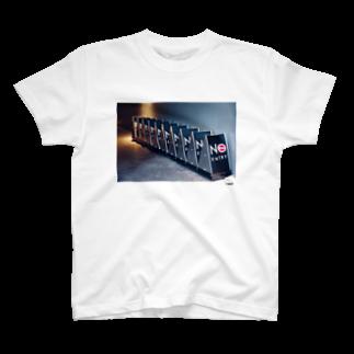 uyn_gtの立入禁止、 T-shirts