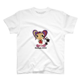 わがままだけど T-shirts