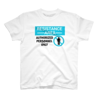 RESISTANCE AREA T-shirts