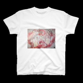 halu_00000の沼の果て。 T-shirts