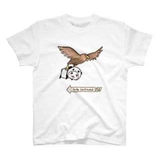 パンダinぱんだ(To be continued) T-shirts
