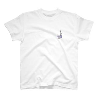 ワイン(2人前) T-shirts