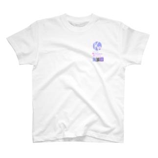 keita ALL T-shirts