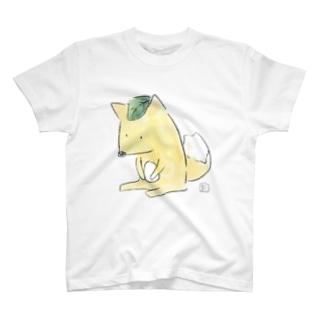 だ、のしょんぼりしたキツネ T-shirts