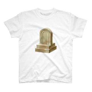 石碑 T-shirts