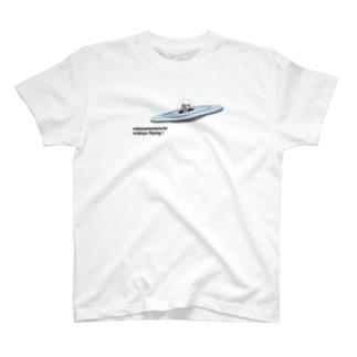 edamametoichi 空を飛ぶ T-shirts