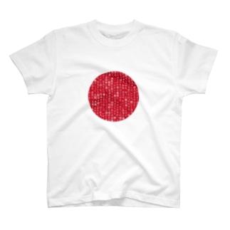 人間失格でできた日の丸 T-shirts