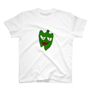 狂気のピーマン T-shirts