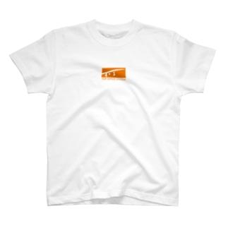 トップオフィスシステム公式グッズ T-shirts