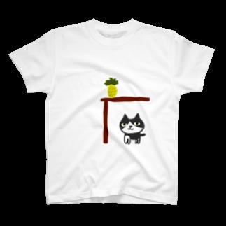 ぱんだろう工房のテーブルの下のにゃん T-shirts