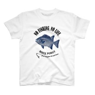 ISHIGAKIDAI_6_4C T-shirts