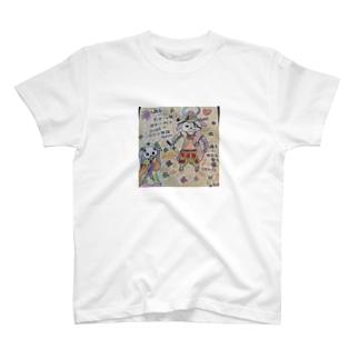 前世 T-shirts