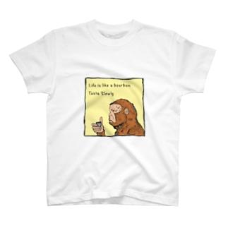 Drinking Monkey 酒飲みザルカラーver T-shirts