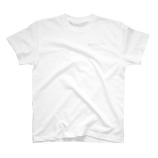 意思のあるところに道はある T-shirts