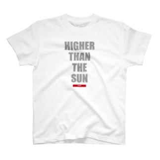 太陽より高い -1- T-shirts