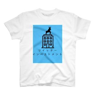 初期ロゴ T-shirts