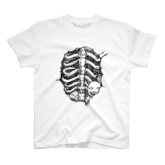 Eat away T-shirts