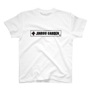 人狼の庭_オリジナルTシャツ_A T-shirts