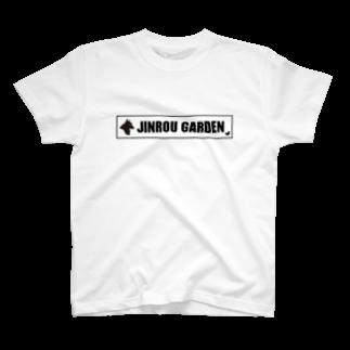 ニワ@人狼の庭の人狼の庭_オリジナルTシャツ_A T-shirts