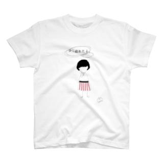 疲れちゃった少女 T-shirts