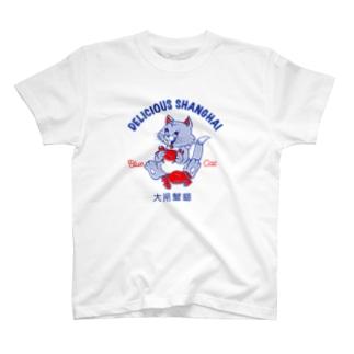 上海蟹ねこ T-shirts