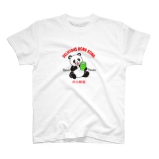 点心ぱんだ T-shirts