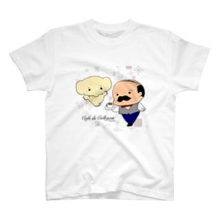 カフェ/Cafe de Calkyon T-shirts