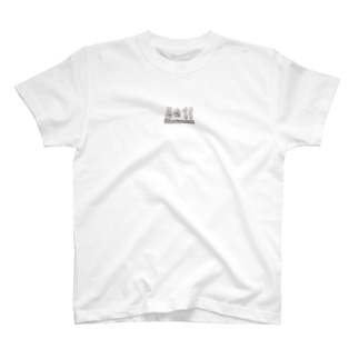 おためし学祭 T-shirts