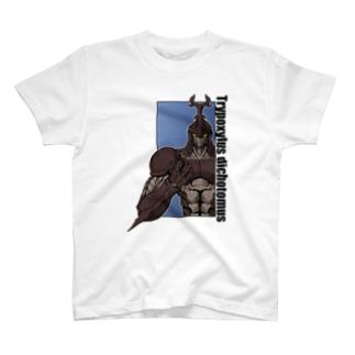 夏の王者 T-shirts