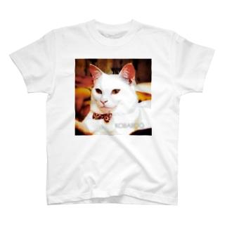 大福くん。 T-shirts