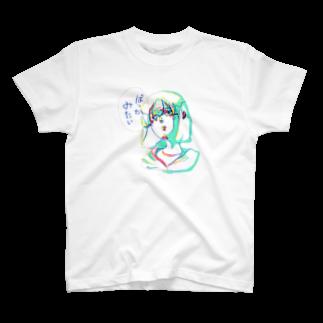 anies103のばっかみたい T-shirts