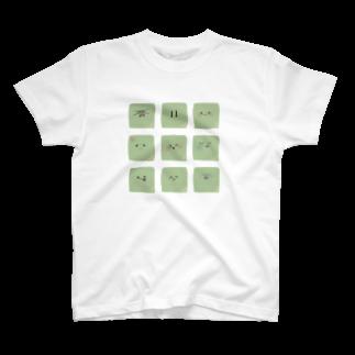 あろえの色々あろえ T-shirts