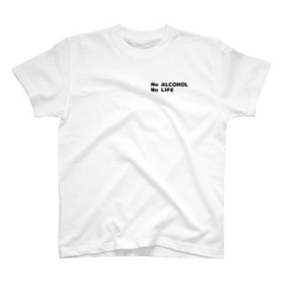 Ayanonchanの二日酔い野郎 T-shirts