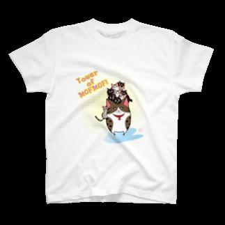 にゃんこグッズ●佐藤家の[佐藤家ペットシリーズ] もふもふタワー T-shirts