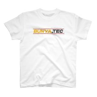 BUNYA.TEC by tec T-shirts