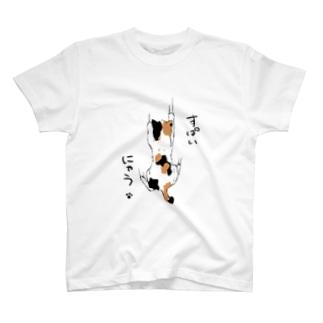 スパイネコ T-shirts